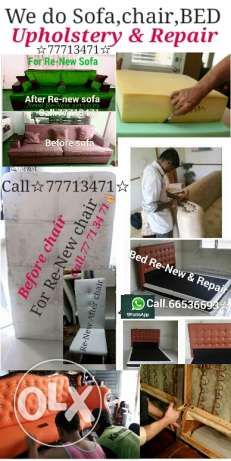 Upholstery & Repair sofa bed, chair mojlis نجمة -  4
