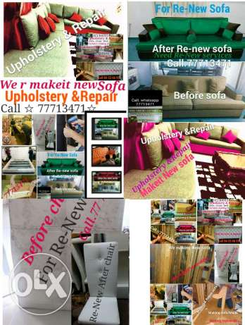 Upholstery & Repair sofa, Dining chair, Bed, Majlis