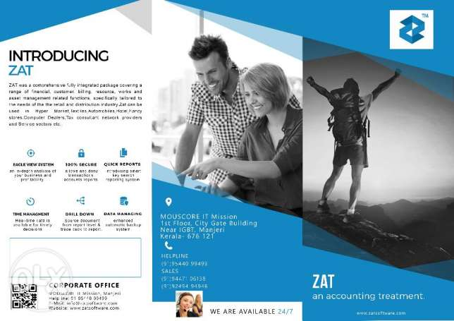 ZAT- Billing Software with Accounting Purpose for Low Budgets.. قلب الدوحة -  3