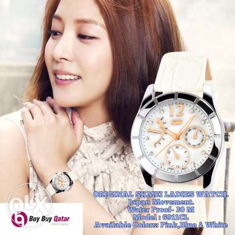 Valentines Offer - SKMEI Ladies Watches