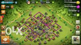 Clash of clan TH 9 ... 500 qr