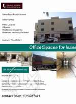 Big and Spacious office for rent at Salwa Road