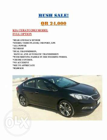 Kia. Cerato. a model. 2013 No. Omitted. Any defects.