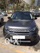 Brand new Land rover discovery sport 2.0 HSE