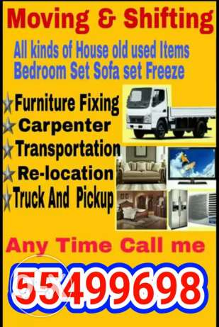 All house villa office furunter shifting moving carpenter pick up