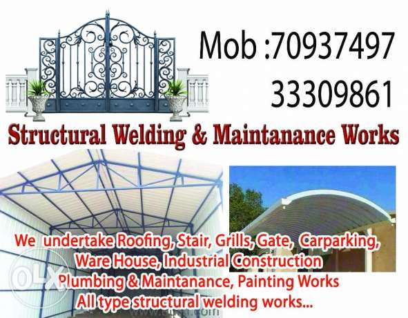 Structural Welding & Maintanance Works