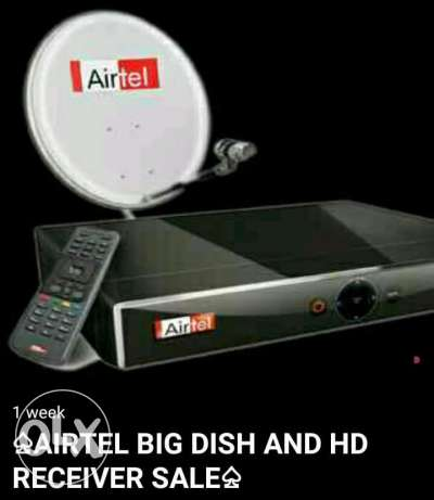 satellite dish receiver sale sarvice