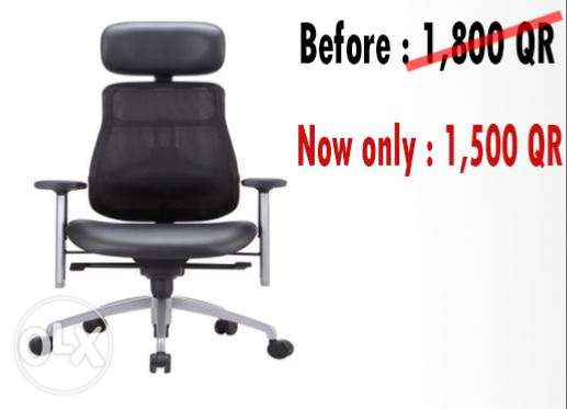 Brand New Office Chair - 2Cambridge Trading