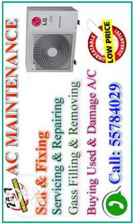 A/c sale buy repair services fixing