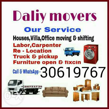 Moving, house,office,villa,