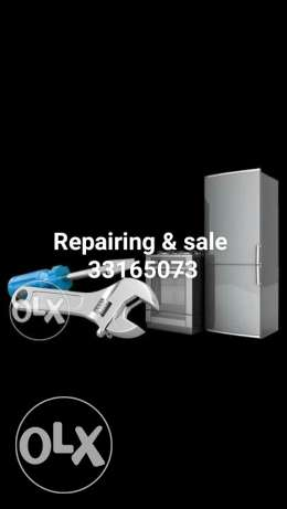 Sale and repair