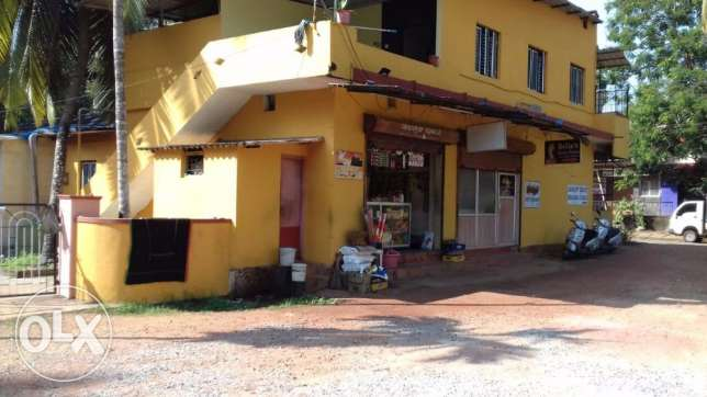 Prime Property For sale - Santhekatte, Udupi