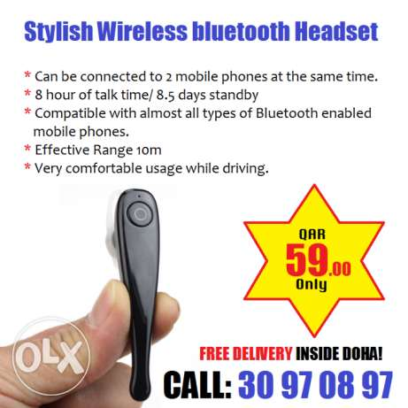 Stylish Wireless Bluetooth Headset for Sale QAR 59 Only! Free Delivery