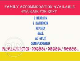 2Bhk Ex- Bachelor Accommodation At Wukair.