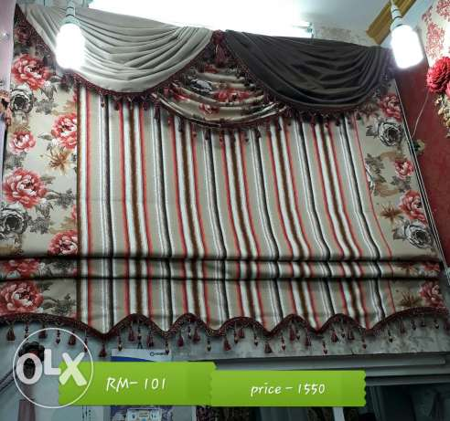 romani design curtain set with box