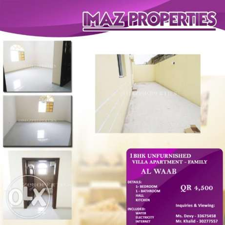 //1BR UF Apartment for Rent//Shabiyaat Khalifa
