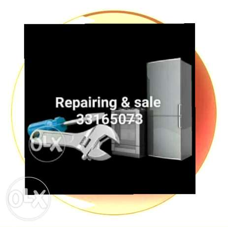 Repairing +sale and baying