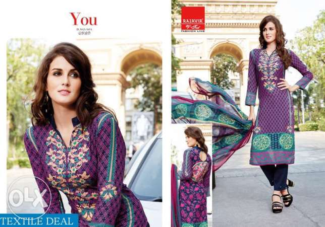 Rajavir-you-Wholesale-casual-Dress-material