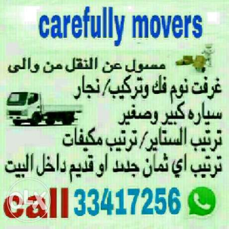 Shifting moving service carpenter and packing please call me