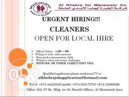 Urgent hiring for cleaners