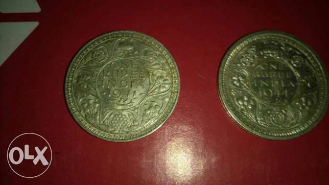 Old british indian coin
