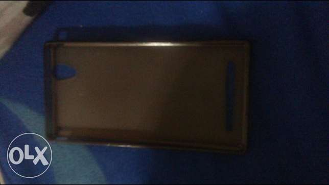 cover Sony Xperia T2
