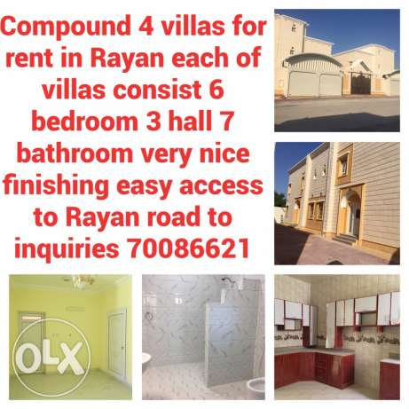 compound 4 villas for rent in Rayan مريخ -  1