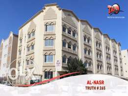 Unfurnished 2- Bedroom Apartment: Al Nasr