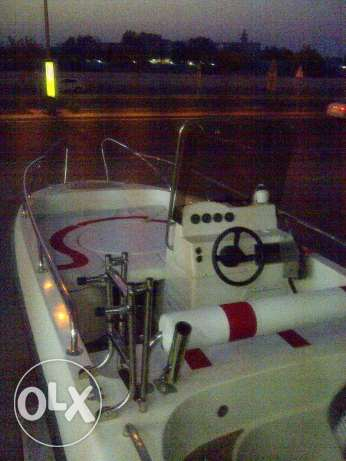 Family & Fishing Boat for Sale