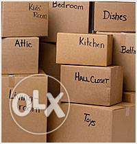 Professional Moving/Removal Service call any time ATC Packers& Movers قلب الدوحة -  1