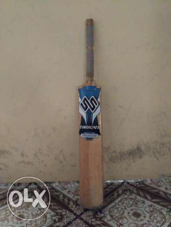 Syndicate hi-power bat