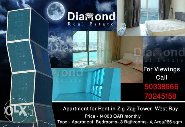Lovely 3 bedroom for rent in Zigzag Tower