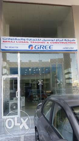 Gree Air Conditioner's