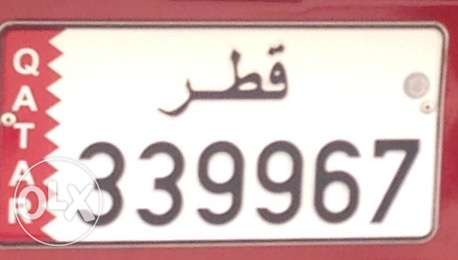 For sale plate number