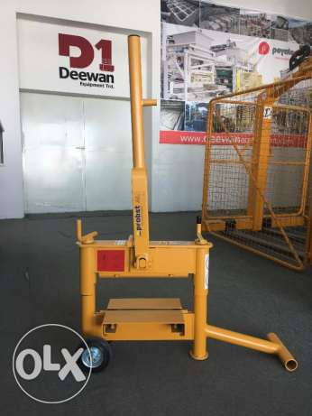 Block cutter for sale