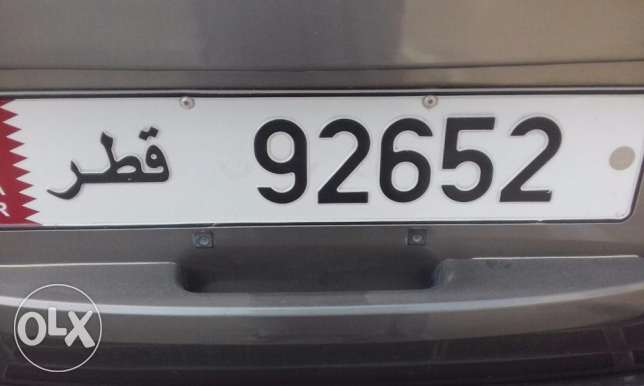 vehicle plate for sale