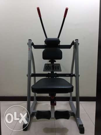 Training Machine for Stomach and Muscles