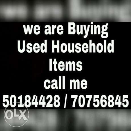We are buyer home apliances & electronics items