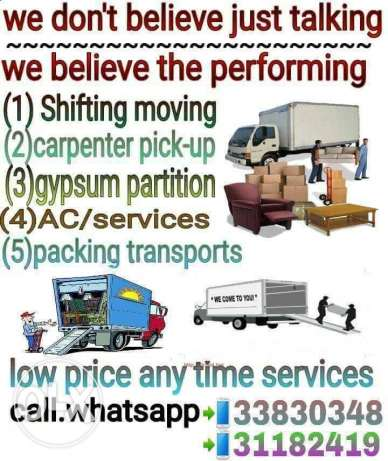Moving Shifting, Carpentry services at Qatar