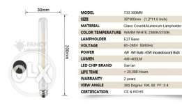 Fancy Led lamp 300mm led tube bulb e27 110v 220v vintage edition