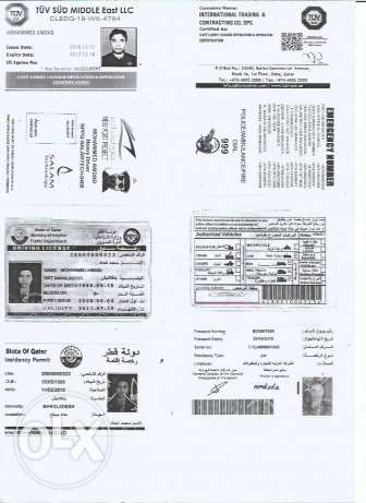 I have Qatar license havy and light experience 8 Year