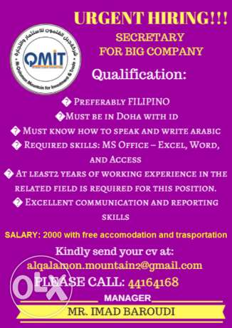 Urgently looking for Filipina Secretary