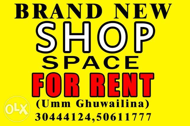 Shop For Rent In Umm Ghuwailina (Mugilina-Doha) 17900 QR