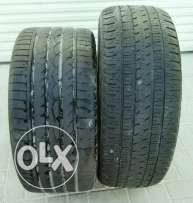 Car tires sell