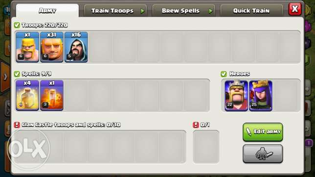 clash of clan الغرافة -  7