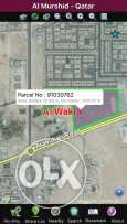 Wukair Wakrah land for sale