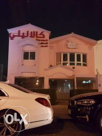 service villa for rent al waab