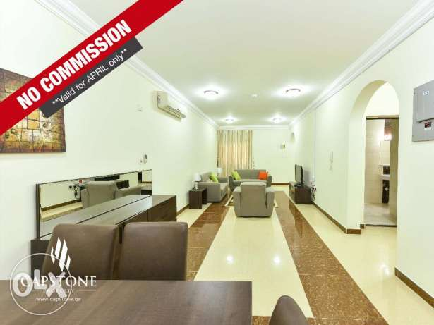 NO COMMISSION: FF 2-Bedroom Apartment in Bin Omran with Pool & Gym