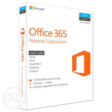 Office 365 Personal, Microsoft office (MS Office)