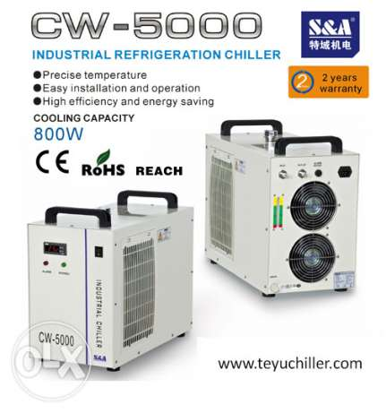 S&A recirculating and portable water chiller CW-5000